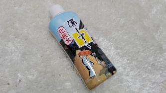 究極のプチプラ♥100円で叶えるつるつるすっぴん肌
