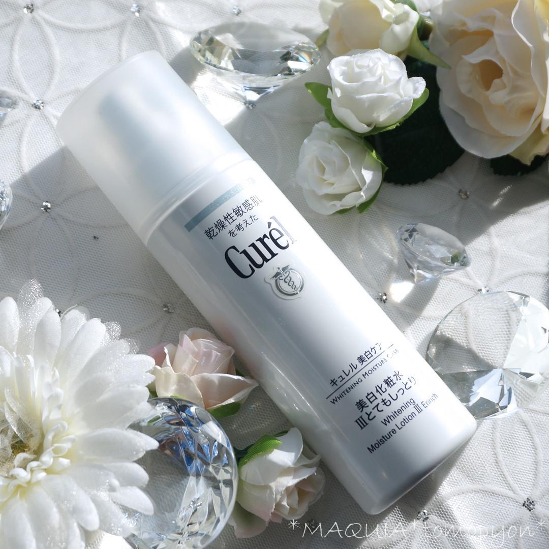 プチプラなのに優秀❤人気の美白化粧水ランキング☆30代乾燥肌がおすすめ!第2位