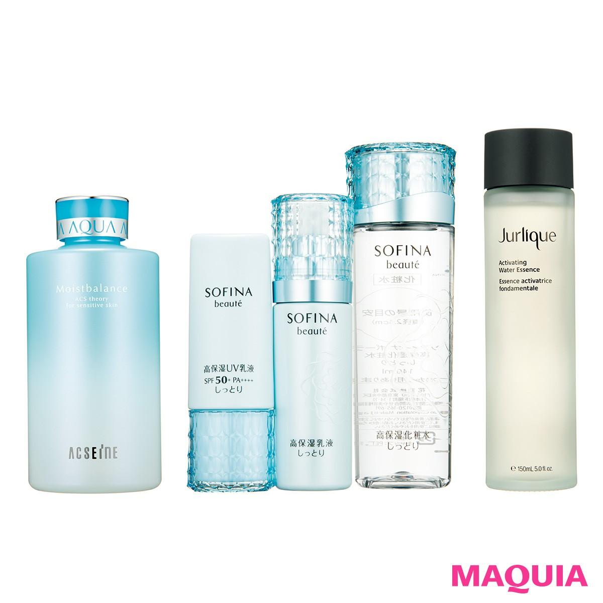 ふっくら肌をサポートする、信頼ブランドのこだわり化粧水4選
