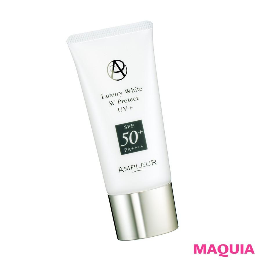 紫外線ダメージから肌をしっかり守る、最新UV&美白アイテム6選_1_3
