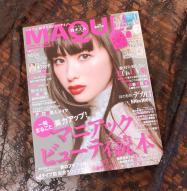 1,500円⁈ミキモトコスメティックスの高級マスクに亀梨和也くん表紙のスペシャルエディションも話題のマキア4月号発売中!