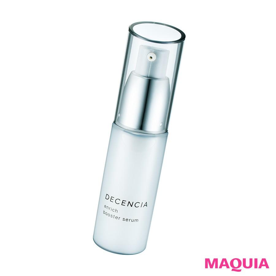 紫外線ダメージから肌をしっかり守る、最新UV&美白アイテム6選_1_1