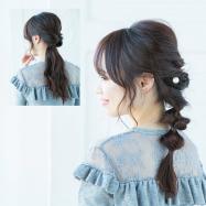髪の量が多い人でも広がりにくく、崩れにくい「くるりんぱ」活用アレンジ【基本&応用編】