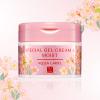 """リッチな保湿ケアで人気の「アクアレーベル」のオールインワンジェルクリームから、""""まるでアロマなうるおいエステ""""の満足感が味わえる桜の香りが新登場!"""