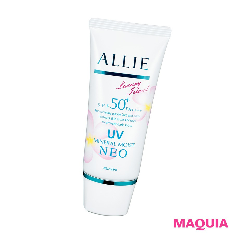 強烈な紫外線から肌を守りぬく! 最新UV&美白3選_1_2