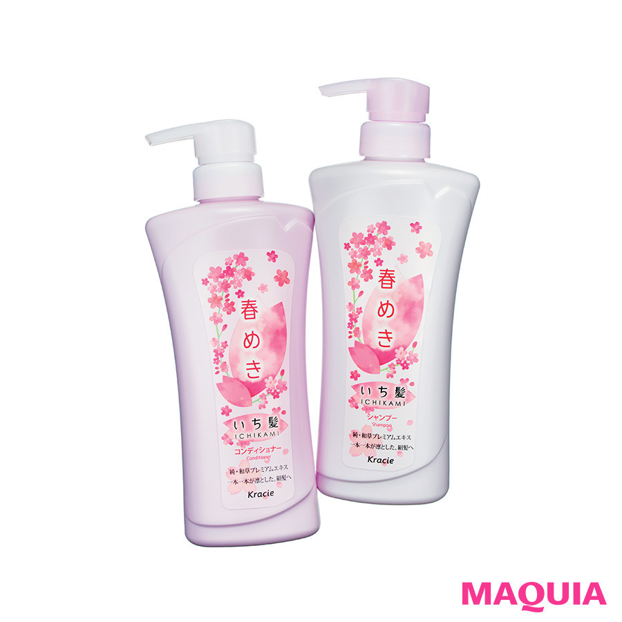 「春待ち」気分にぴったり! 桜の色・香りを楽しめる美ビジュアルコスメ_1_2