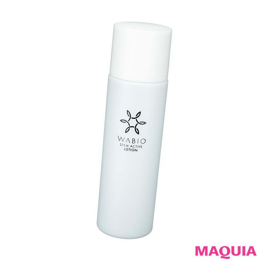 【化粧水、マスク、バーム】乾燥に真っ向から立ち向かう!スキンケア4選_1_1