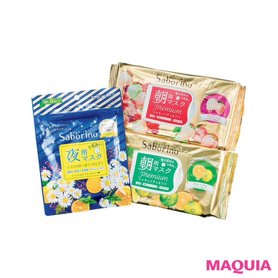 ALL1800円以下! 流行カラーも毎日ケアも、やっぱり頼るべきはプチプラ【リンメル、24h cosme etc.】_1_4