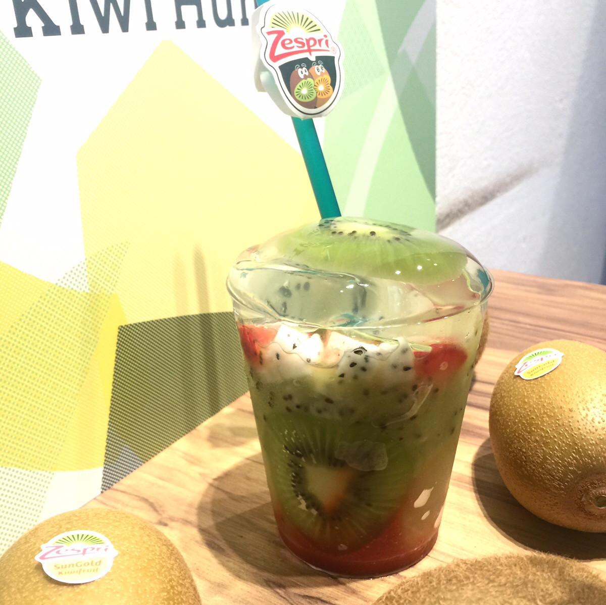 栄養豊富なキウイの魅力を再発見♪ 期間限定「Zespri Kiwi Hunt」がオープン_1_2