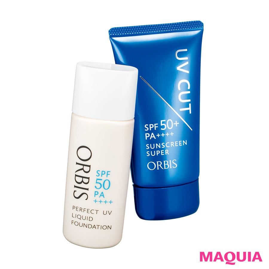 強烈な紫外線から肌を守りぬく! 最新UV&美白3選_1_1