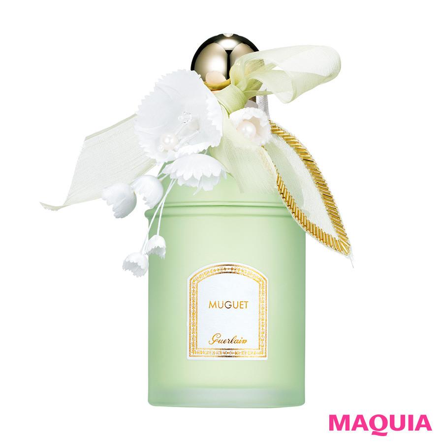 恋に効く心地よい爽やかな香りが続々登場! 最旬フレグランスTOP6_1_3