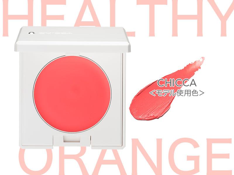 【Healthy】自然な血色が叶うオレンジ×クリームチークでヘルシーな表情に_1_1