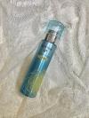 ソフィーナ iPの土台美容液がさらに進化!