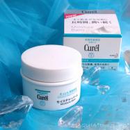 キュレル史上最高保湿のボディクリーム誕生! キュレル モイスチャーバーム❤ 顔にも使える! 乾燥性敏感肌におすすめ❤