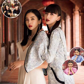 鈴木えみ&MEGBABYが徹底ルポ! 2泊3日の「台湾Beauty Trip」
