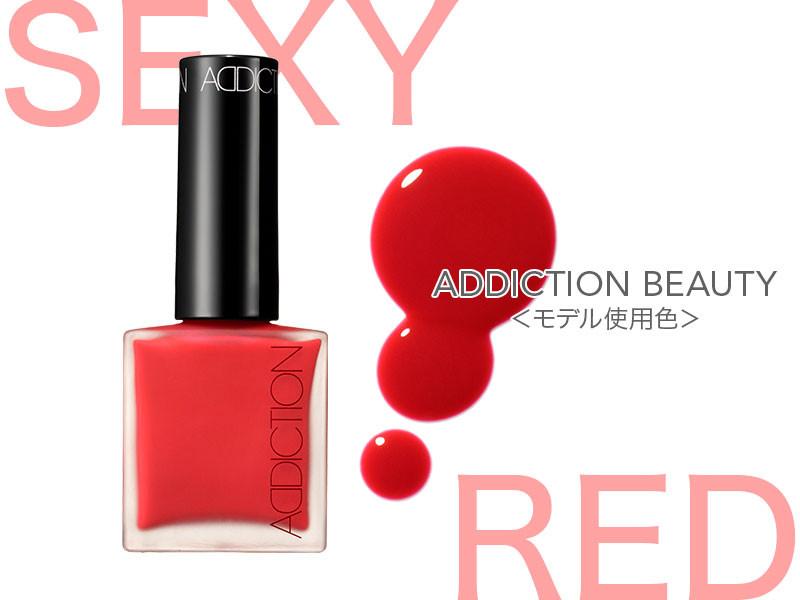 【Sexy】大人の色気を忍ばせるには赤×リキッドチークが正解!_1_1