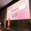 人気メイクアップアーティスト長井かおりさんのメイクセミナーも!マキアブロガーオフ会をご紹介♩