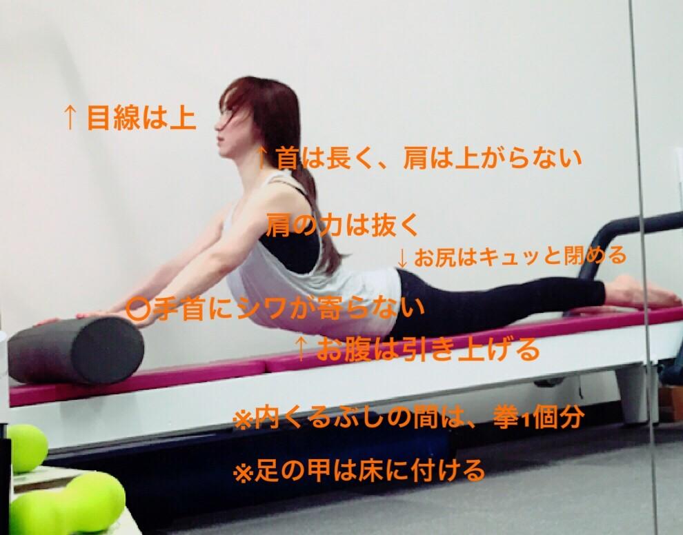 背中トレ2Image title