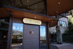 和モダンな湯宿で可憐なひと時♡吉祥CARENレポ[前編]お食事とスウィーツのおもてなし&ムーンロードでパワーチャージ