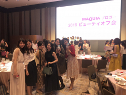 2年目まして♡今年もMAQUIAインスタブロガーオフ会に参加しました!
