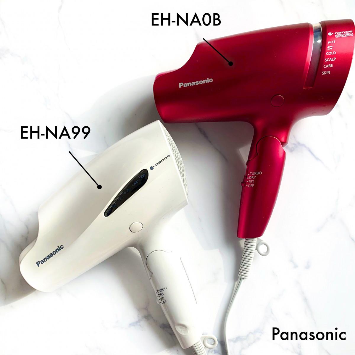髪質変わるレベル♪Panasonicの最新ドライヤーでサラツヤが手に入る!