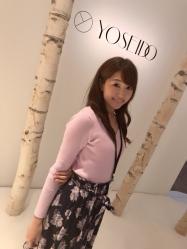 新ブランド「YOSEIDO」プレスリリースイベント