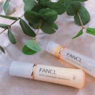 FANCL 無添加アクティブコンディショニング EX シリーズでうるおいに満ちたハリ肌に❤️