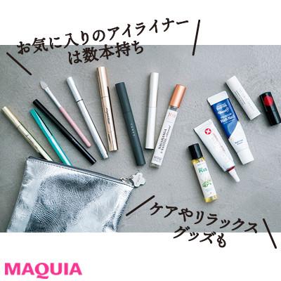 中野明海さんのポーチスタメンコスメ