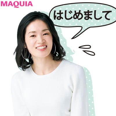 美容ジャーナリスト鵜飼香子さんのゆらぎ毛穴との上手な付き合い方とは?_1_3