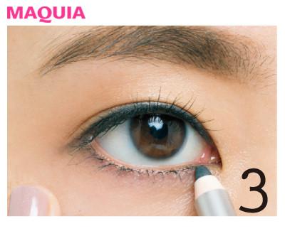 ニュアンスペンシルで目の横幅をググッと拡大!すっきり目さんは影色ラインで小顔_1_3