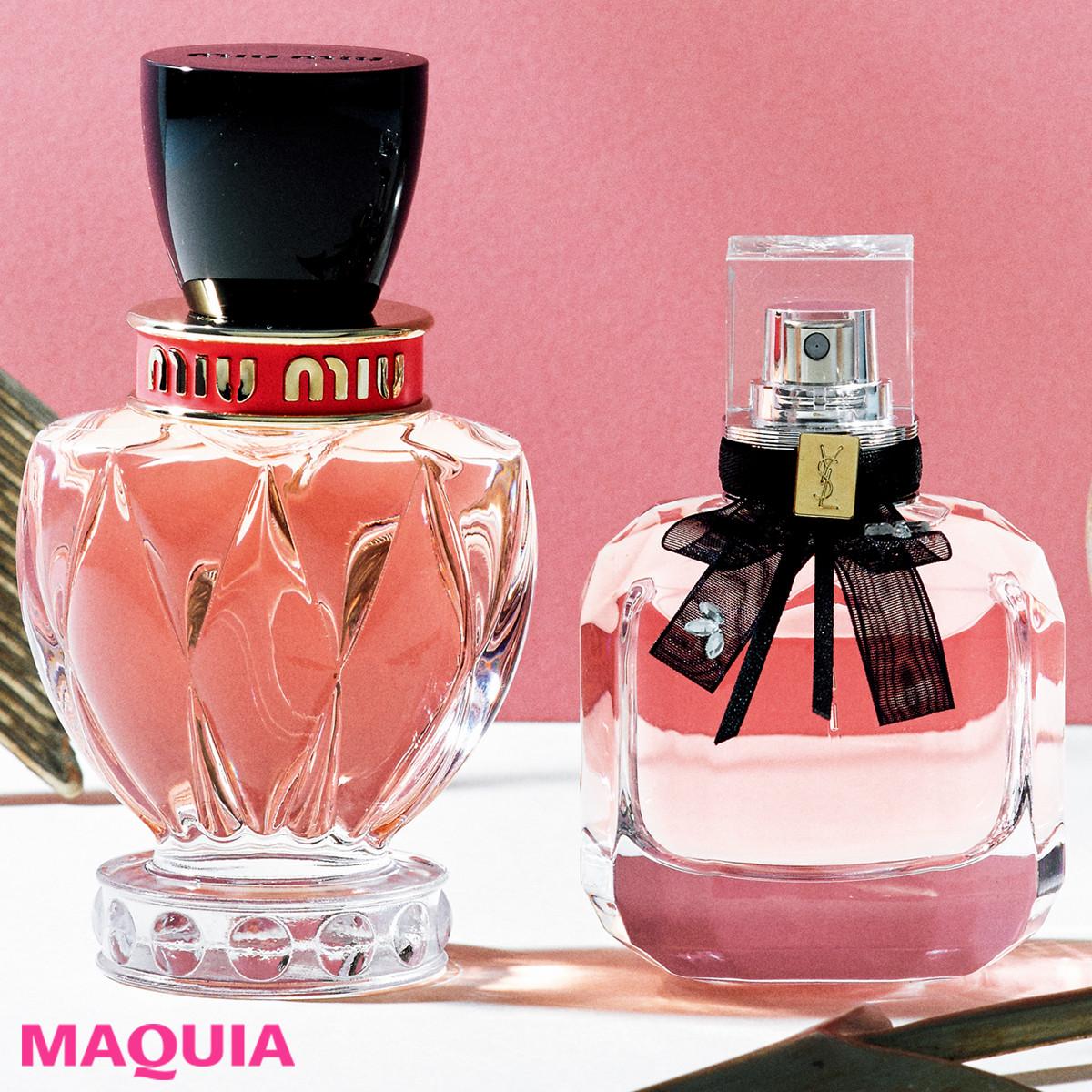 恋の進展を後押しする香水