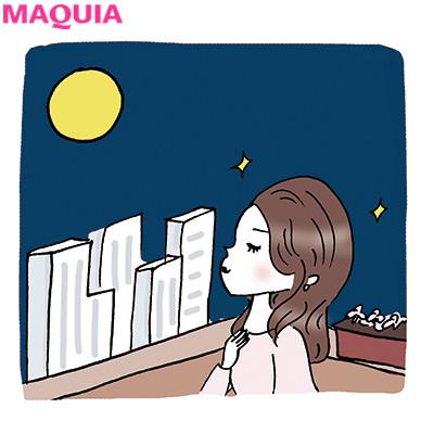 【0円でできる驚きの美容法】マゼンタカラーをイメージして美力UP!他_1_2
