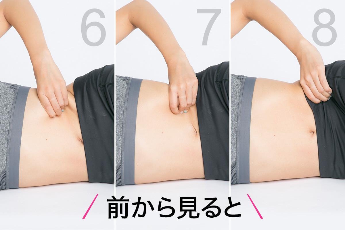 便秘解消、デトックス効果に期待。大腸を刺激して動きをスムーズに【美腸エクササイズLesson5】_1_4