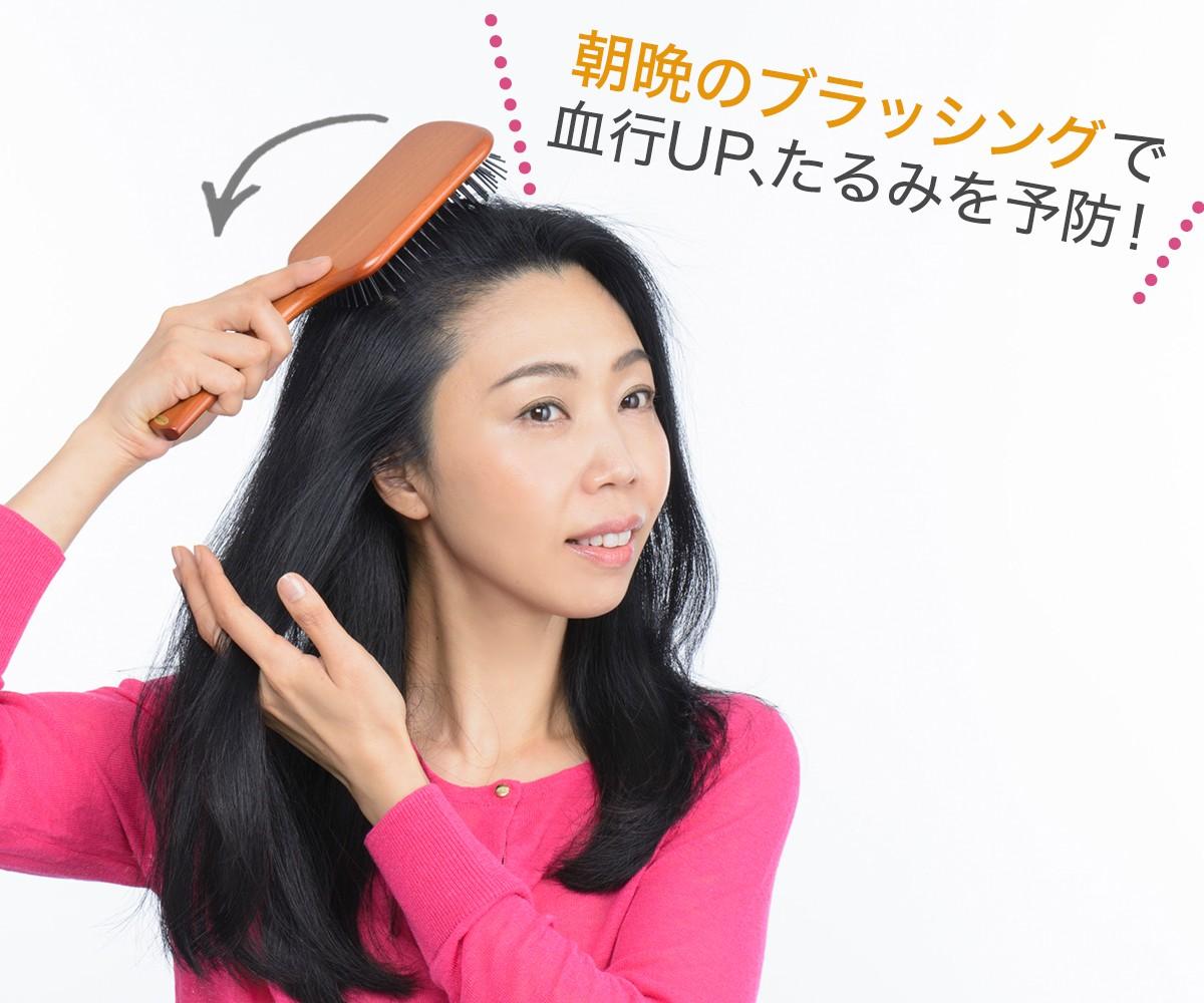 髪は女の命! 〜正しい自宅ケアで理想的なツヤ髪を手に入れて〜