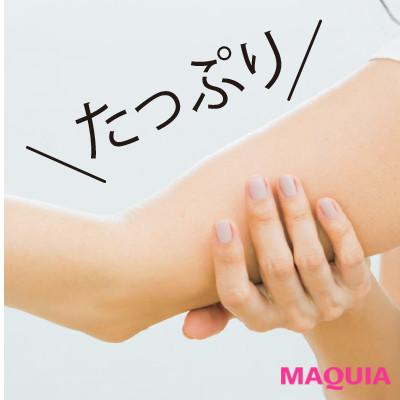 神崎 恵さんの先っぽ美容テクを取材! お風呂上がりは角質美容液&バームで集中保湿_1_5