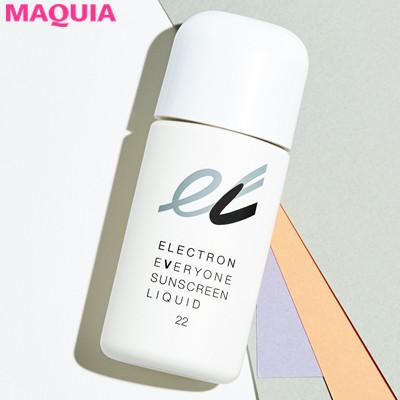 エレクトロン エブリワン サンスクリーンリキッド SPF50+・PA+++