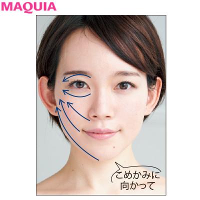 【簡単小顔】キュッとしたフェイスラインをつくる「美圧かっさ」攻略法_2_1