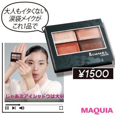 ALL1500円以下! 人気YouTuber和田さん。のバズらせプチプラベスコス3選_1_1