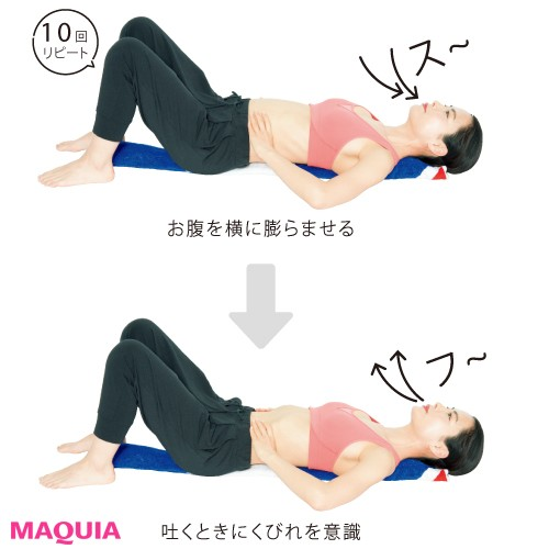 """1日3分! 痩せ体質に変える""""横隔膜呼吸""""法【猫背・肩こり・腰痛にも効果あり】_1_3"""