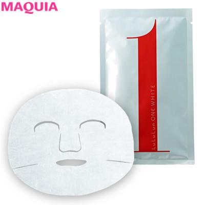 ¥2000以下でご褒美ケア! 「美白マスク」の逸品がついに決定_1_2