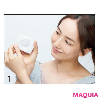 化粧水は手とコットン、どっちが潤う? テクで保水力をUPする保湿のお作法編_1_2