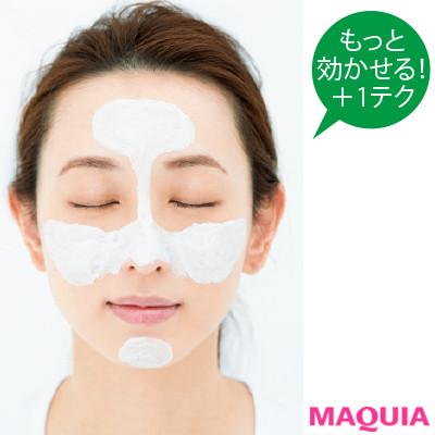 ¥1000~プチプラコスメも! 黒ずみ&詰まり対策に不可欠な酵素洗顔&スクラブ_1_10