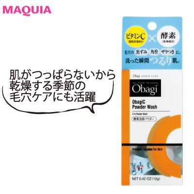 【¥3500以下のコスパコスメ】目利きインフルエンサーが愛用する化粧水&クレンジング_2_7