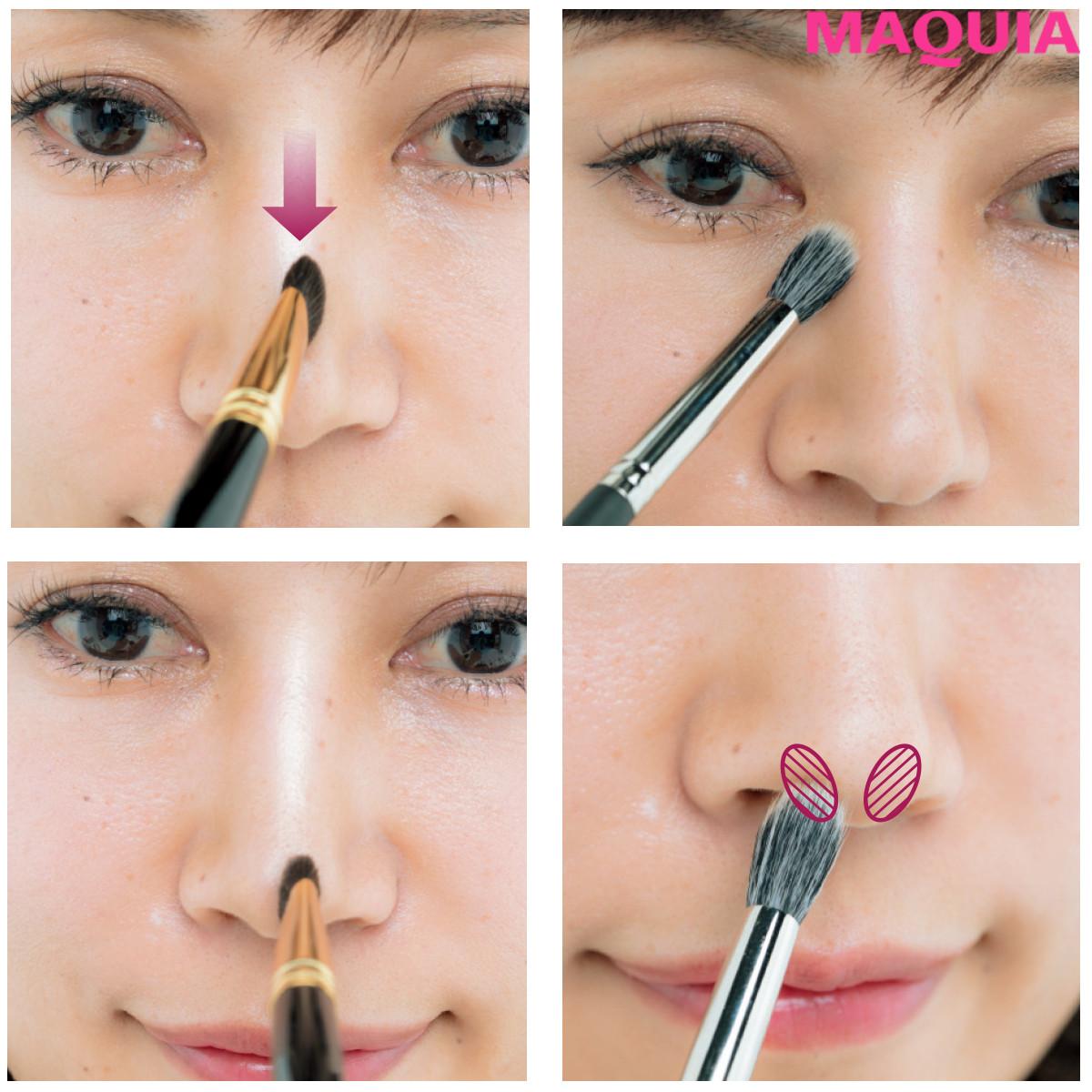 角鼻の存在感が、見違えるほど薄く! 基本の忘れ鼻メイクをレクチャー