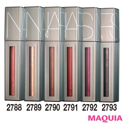 NARSのXmasはパンキッシュ! くすみカラーのリップ&超お得なセットに注目_1_8