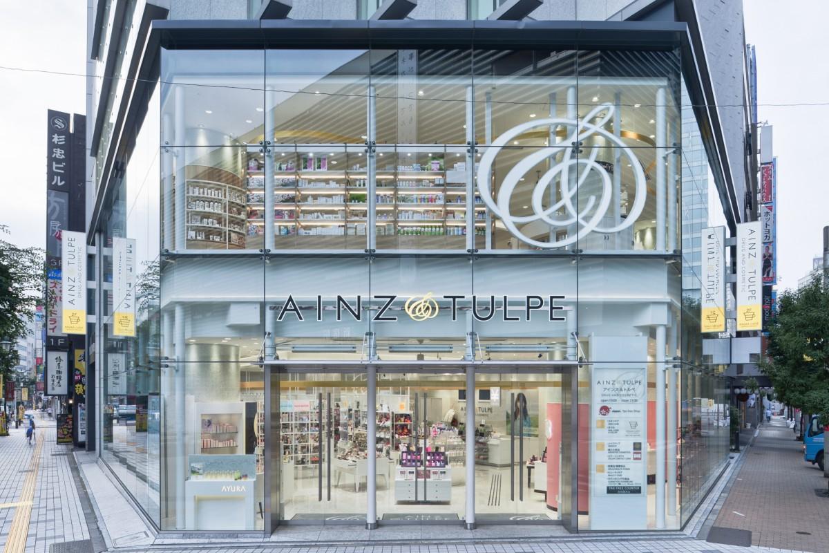 美容フリーク必見! 「アインズ&トルペ新宿東口店」でもっとキレイを叶えよう♪