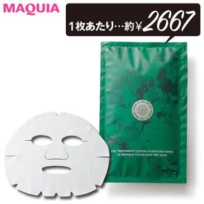 即効性に期待大! 1枚¥1000以上の、ここぞという日の勝負マスク図鑑_1_1