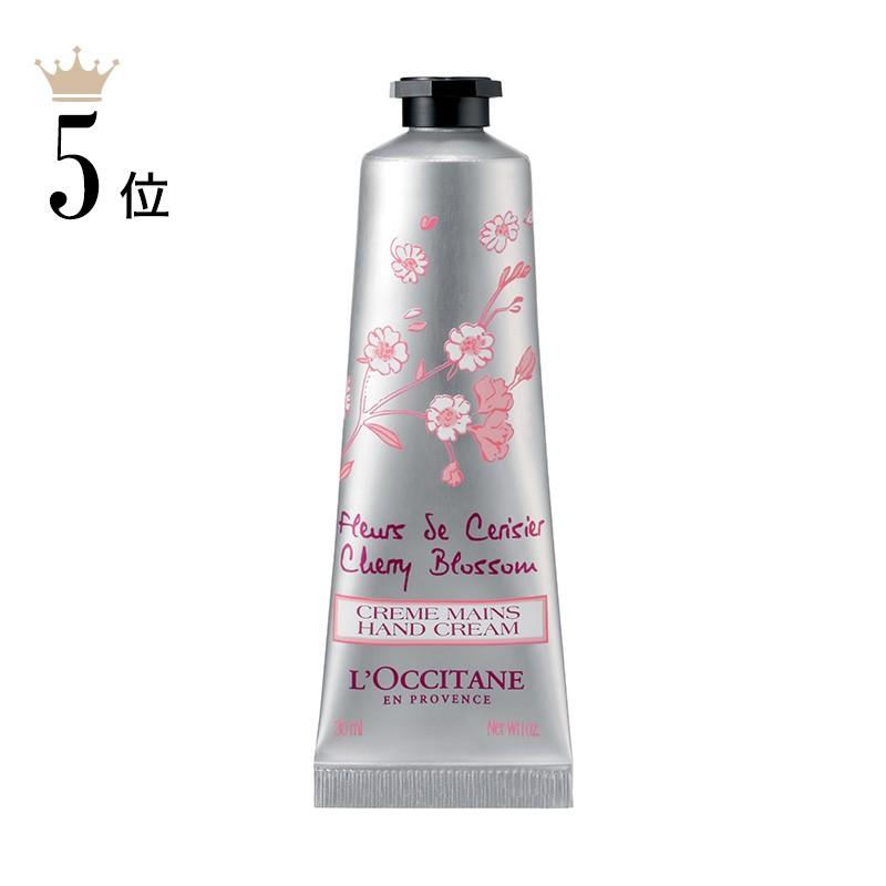 うるおいも香りもバッチリ。「ロクシタン」のハンドクリーム人気BEST5_1_5
