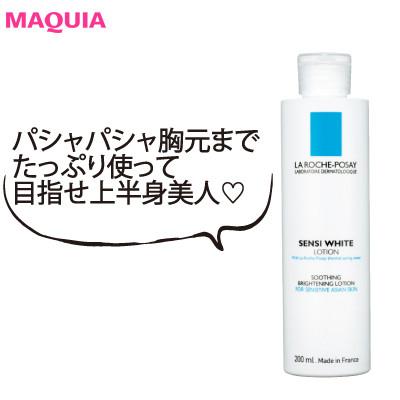 【¥3500以下のコスパコスメ】目利きインフルエンサーが愛用する化粧水&クレンジング_1_2