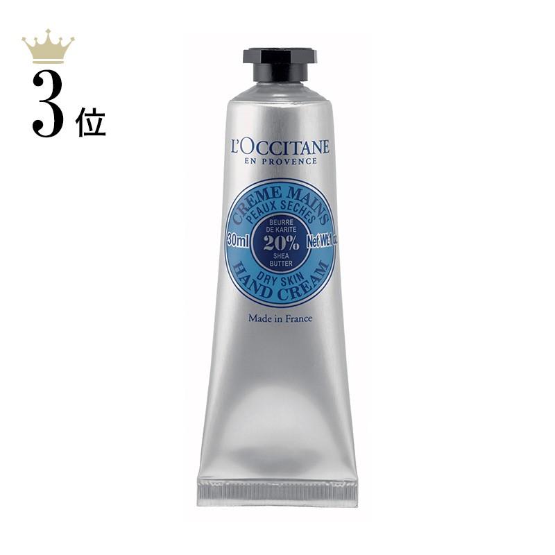 うるおいも香りもバッチリ。「ロクシタン」のハンドクリーム人気BEST5_1_3